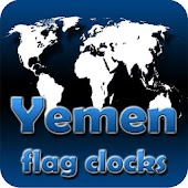 Yemen flag clocks