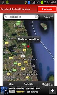 برنامج تحديد موقع المتصل - screenshot thumbnail