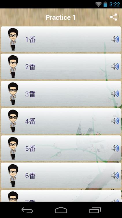 JLPT N4 Listening – (Android Apps) — AppAgg