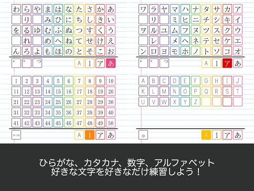 Learning Japanese - How to write Hiragana/Katakana  gameplay | by HackJr.Pw 12