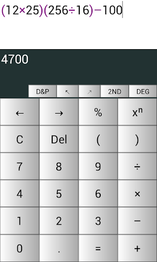 Calculator Sharp Pro