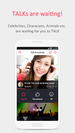 TalkE interactive video Beta