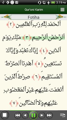 Muslim Taqvimi (Prayer times)  screenshots 8