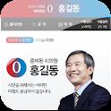 당선을 위한 기준, win message, 선거 홍보 icon