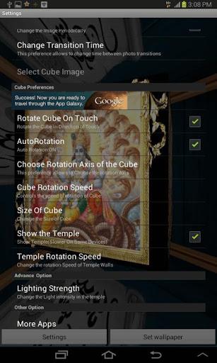 3D Lord Vishnu Live Wallpaper 2.3 screenshots 3
