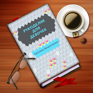 download İslâmî Edebiyat