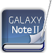 GALAXY Note II User's Digest icon