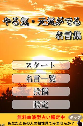 Prepare 4 Battle with the Battlelog App - News - Battlelog ...