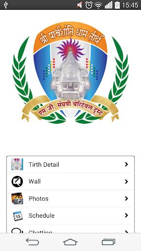 Parshvashanti Dham Tirth