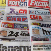 Bulgaria Newspapers And News