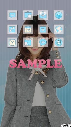 【免費個人化App】AKB48きせかえ(公式)柏木由紀-Amu--APP點子