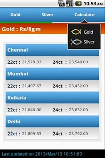 Gold Price India Live- screenshot thumbnail