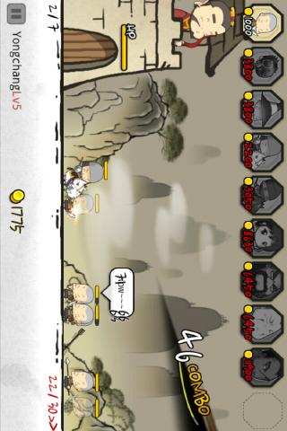 Three Kingdoms Defense 2 - screenshot