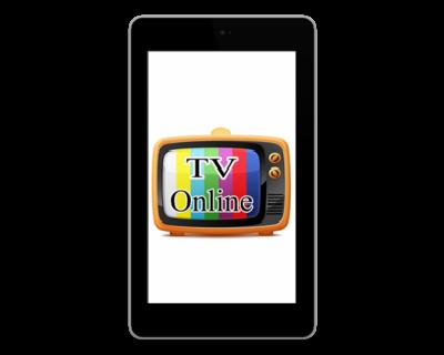 ดูทีวีออนไลน์ TV Online