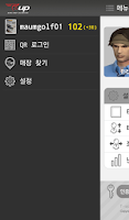 Screenshot of T-up 모바일