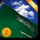 Saudi Arabia Flag - LWP