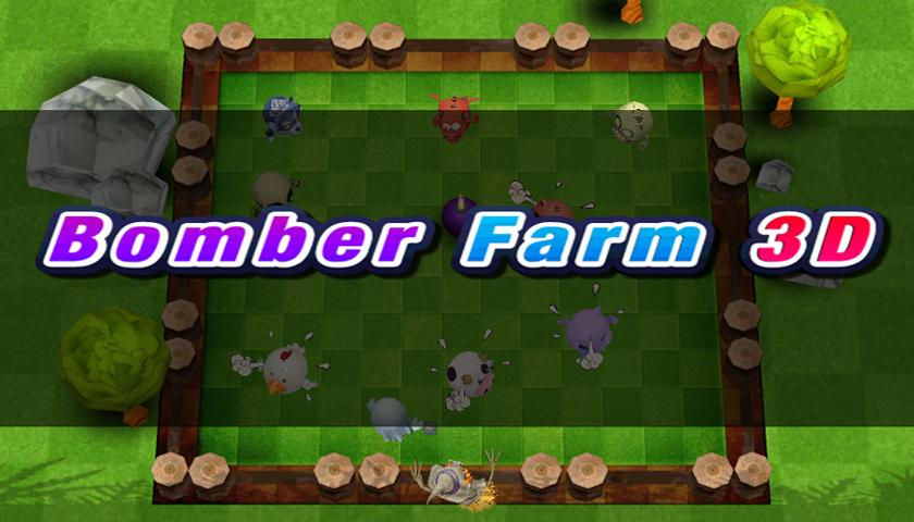 Bomber Farm 3D- screenshot