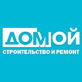 Журнал Домой. Киров