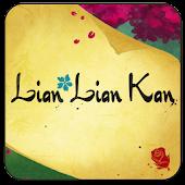 Lian Lian Kan