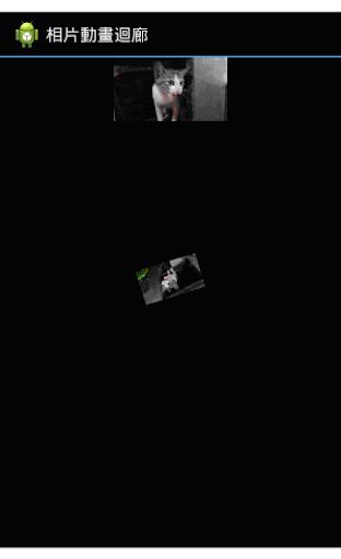 相片動畫迴廊
