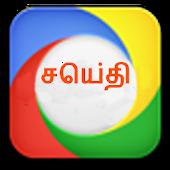All Tamil News-செய்திகள்