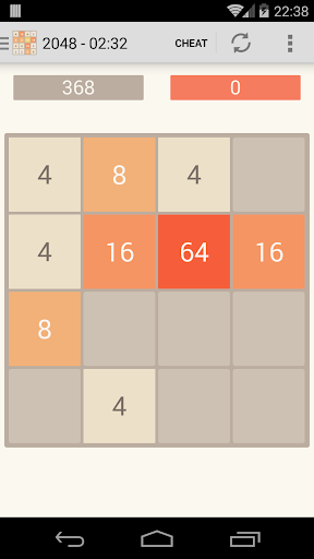 2048 Puzzle Pro
