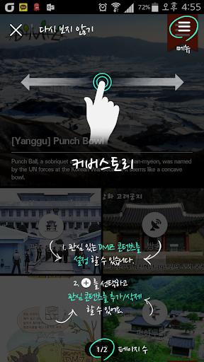 디엠지기 DMZIGI
