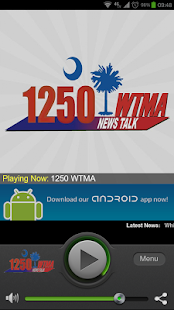 1250 WTMA - screenshot thumbnail