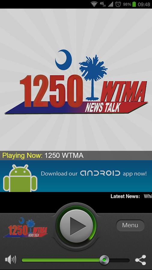 1250 WTMA - screenshot