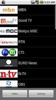 Screenshot of Phone TV FULL