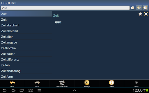 【免費書籍App】German Hindi dictionary-APP點子