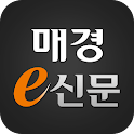 매경e신문 for Phone icon