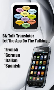 Biz Talk Translator (Say Hi)- screenshot thumbnail