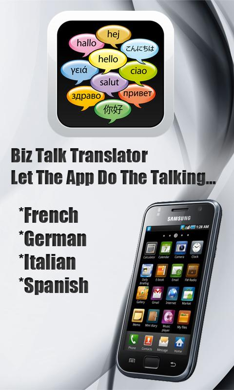 Biz Talk Translator (Say Hi) - screenshot
