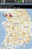 Screenshot of 아이찾기1