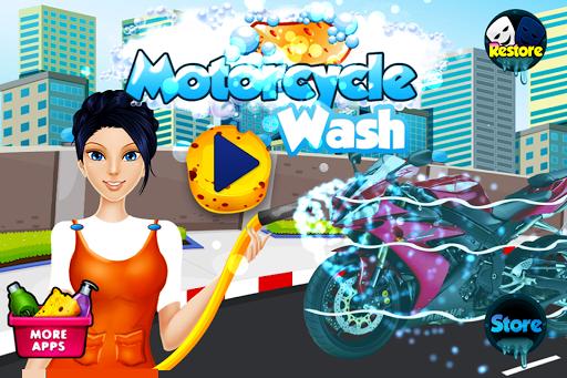 免費下載休閒APP|摩托车洗轿车和水疗中心 app開箱文|APP開箱王
