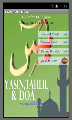 YASIN (+TAJWEED),TAHLIL & DOA - screenshot