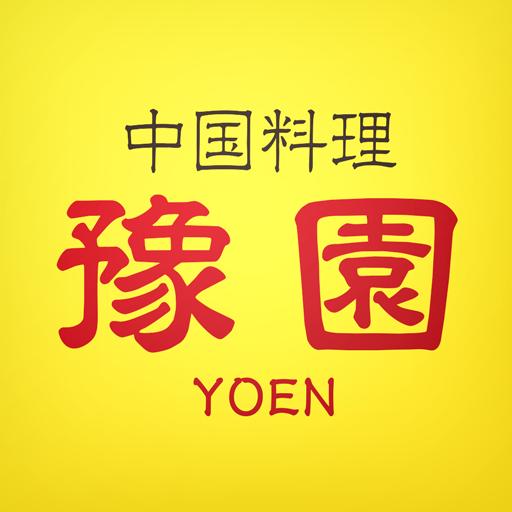 札幌市西区の中国料理豫園 生活 App LOGO-APP試玩