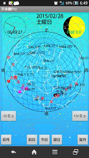 hero sky攻略 - 首頁 - 電腦王阿達的3C胡言亂語