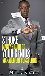 Stroke Your Genius - screenshot thumbnail