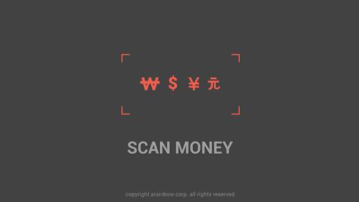 Scan Money - 환율정보