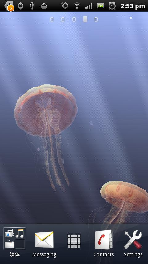 3D Jellyfish HD Pro Live Wallp - screenshot