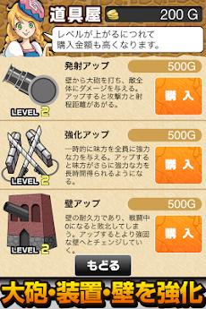 進撃の大戦争~巨人を駆逐せよ!!~のおすすめ画像4