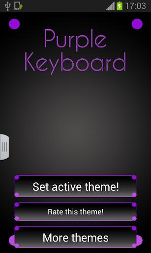 鍵盤紫色主題