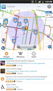 TSquare Traffic&Taxi- screenshot thumbnail