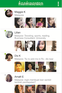 UChat: Smart Messaging- screenshot thumbnail
