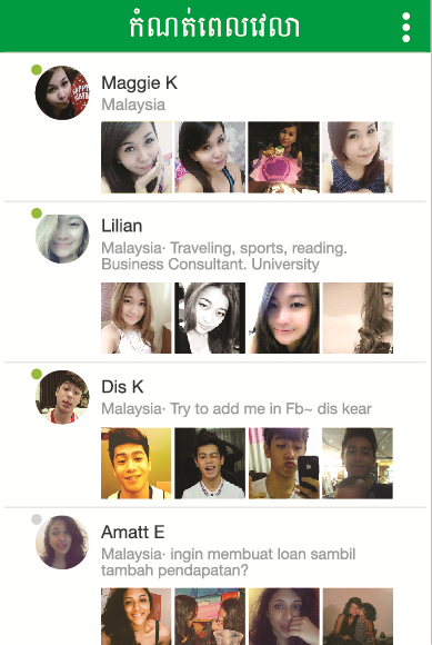 UChat: Smart Messaging- screenshot