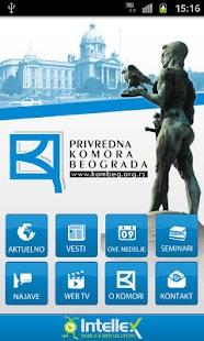 Privredna Komora Beograda screenshot