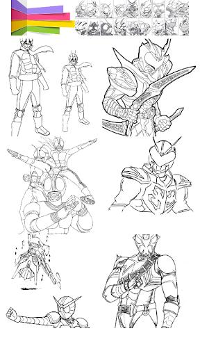 Paint Kamen Rider