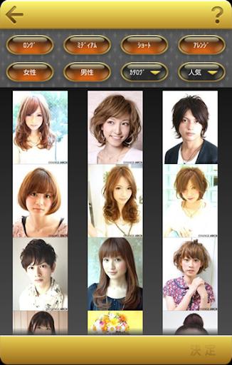 300+ Hairstyles - esalon 1.0.4 Windows u7528 3
